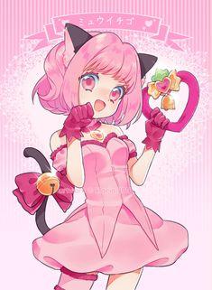 Aphmau Kawaii Chan, Anime Kawaii, Kawaii Art, Tokyo Mew Mew Ichigo, Fanart, Anime Tattoos, Cute Characters, Aphmau Characters, Cute Illustration