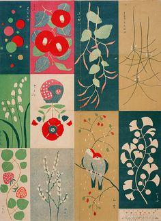 Vintage Japanese woodblock pattern design. 1916