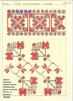 Ukrainian traditional embroidery from Cherkasy region.