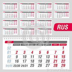Quarterly Calendar       Quarterly