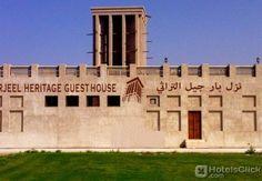 Prezzi e Sconti: #Barjeel heritage guest house a Dubai  ad Euro 100.69 in #Dubai #It