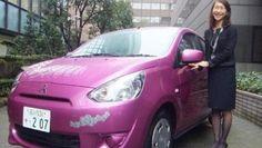 Mundo Geek: Mitsubishi sacará auto de Hello Kitty