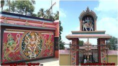 Irumbai Makalam - Sri Maha Kaleswarar Temple இரும்பை மாகாளம் - மாகாளேஸ்வரர் திருக்கோவில்
