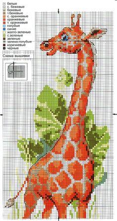 Giraffe x-stitch 1of 2