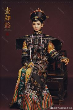 微博 Chinese Clothing Traditional, Traditional Fashion, Traditional Outfits, Asian Style, Chinese Style, Imperial Clothing, Kimono Design, Hanfu, Cheongsam