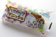 北海道美幌高等学校とローソンの共同開発商品「ホイップクリーム入り ハスカップデニッシュ」