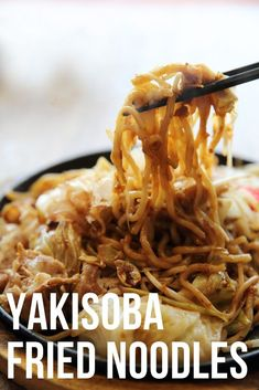 Bowl of Japanese yakisoba fried noodles Ramen Recipes, Noodle Recipes, Asian Recipes, Hibachi Recipes, Easy Recipes, Chicken Recipes, Japanese Hibachi, Japanese Noodles, Japanese Food