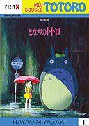 Můj soused Totoro / Tonari no Totoro Totoro, Hayao Miyazaki, Studio Ghibli, Movies, Films, Miyazaki, Film Books, Movie
