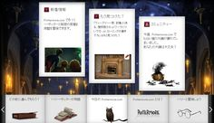 *HARRY POTTER NEWS* Pottermore now available in Japanese - http://hogwartsradio.com/2013/11/pottermore-now-available-japanese/