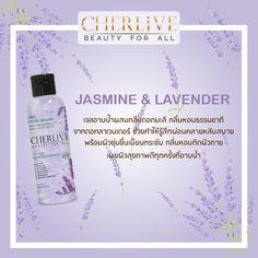 Cherlive เจลอาบน้ำผสมกลีบดอกมะลิ กลิ่นลาเวนเดอร์ Lavender, Soap, Personal Care, Bottle, Beauty, Self Care, Personal Hygiene, Flask, Beauty Illustration
