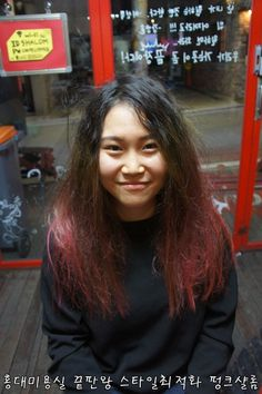 punkshalom, long hair,pink color,shock of hair,rapercussion