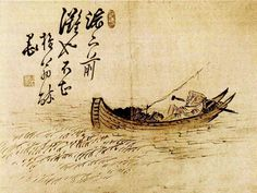 (Korea) by Kim Hong-do (1745-1806). aka Danwon. ca 18th century CE. Joseon Kingdom, Korea.