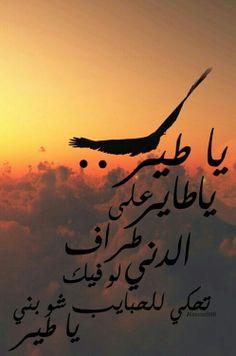 Fairuz فيروز www.batuta.com
