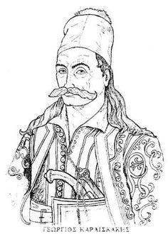 Greek Independence, Revolution, Greece, Kindergarten, Princess Zelda, History, School, Pattern, Fictional Characters