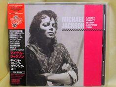CD/Japan- MICHAEL JACKSON I Just Can't Stop Loving You 2trx EP w/OBI RARE #FunkPopRB