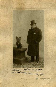 French Bulldog Breeders, French Bulldog Art, British Bulldog, French Bulldogs, Photos With Dog, Dog Pictures, Puppies Stuff, Steam Box, Bulldog Images