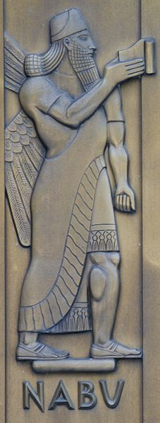 Nabu: Assyrian & Babylonian deity of wisdom & writing. Son of Marduk & Sarpanitum. His consort was Tashmetum. Symbols are the clay tablet & the stylus.