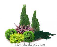 Výsledok vyhľadávania obrázkov pre dopyt záhony do rohu Privacy Landscaping, Outdoor Landscaping, Front Yard Landscaping, Front Garden Landscape, Landscape Plans, Landscape Design, Flower Garden Design, Small Garden Design, Rockery Garden