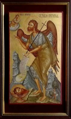 Holi, Archangels, Orthodox Icons, Byzantine Art, Painting, Art, Johannes, St John, Byzantine