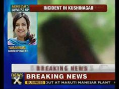 A woman was allegedly gang-raped within the premises of a police station in Khadda area here, police said today. The woman was taken to the police station on...UP: Woman gang-raped in police station  http://www.newsx.com/videos/woman-gang-raped-police-station