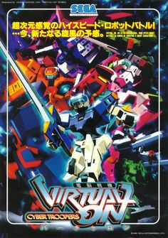 The Arcade Flyer Archive - Video Game Flyers: Virtual On - Cyber Troopers, Sega