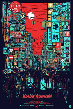 """Blade Runner"" by Mainger 16 x 24 screen print"