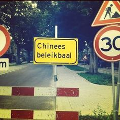 Chinees beleikbaal