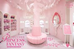 [K-Beauty] Brand Etude House Opens Princess House in Myeongdong, Seoul