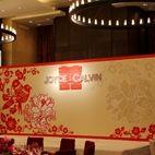 Modern Chinese decor