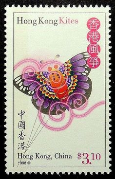 Butterfly Kite Stamp - Hong Kong