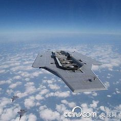 futuristic, military vehicle, sky, clouds, sci-fi, future, horizon, skyline, airship, science fiction. This is awesome!!!!