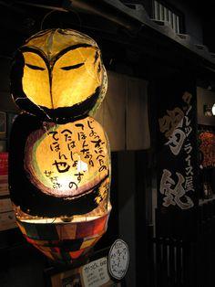 Katsudon shop