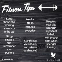 A when you really want to crank things up a notch but don't have more time to work out. Even if you're sitting, it's important to keep those abs working. Aloe Blossom Herbal Tea, Aloe Berry Nectar, Forever Freedom, Fitness Tips, Health Fitness, Forever Business, Natural Facial, Forever Living Products, Sit Up