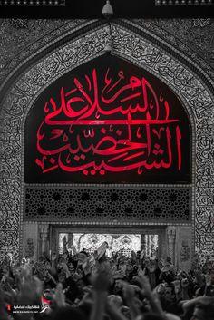 #muharramulharam #ayameazaa #Twelver #AhleBayt #shia