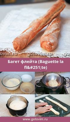 Багет флейта (Baguette la flûte). Рецепт с фoto #французская_кухня #хлеб #багеты Bread Baking, Baguette, Hot Dog Buns, Pizza, Cooking Recipes, Ethnic Recipes, Breads, Bread, Bread Making