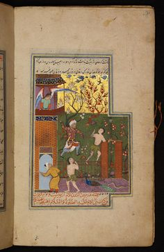 Adam and Eve Leaving Paradise - Qisas al-anbiya. Digital Collections of the Berlin State Library
