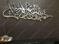 92 Gambar Kaligrafi Arab Terbaik Kaligrafi Arab Kaligrafi
