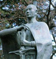 """Catholic.net - Ukon Takayama, el """"Samurai de Cristo"""" será beatificado en 2015"""