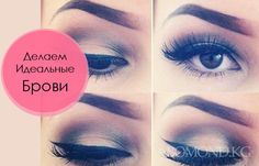 Wow brow Brows, Lipstick, Movie Posters, Image, Beauty, Art, Eyebrows, Art Background, Eye Brows