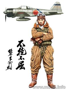 Japanese air force fighter Ace, WWII, pin by Paolo Marzioli Ww2 Aircraft, Fighter Aircraft, Military Aircraft, Military Art, Military History, Military Uniforms, Fighter Pilot, Fighter Jets, Kamikaze Pilots