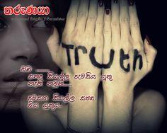 ... Romantic Poems - http://www.meagraphics.com/sinhala-romantic-poems