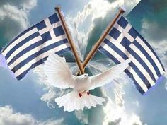 The Secret Real Truth Greek Flag, Greek Beauty, Greek And Roman Mythology, Greek Culture, My Prince Charming, Archaeological Site, Travel Maps, Bird, Artwork