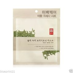 Amore-Pacific-Illi-Green-Tea-Brightening-Sheet-Mask-4ea-Brand-New-Free-Shipping