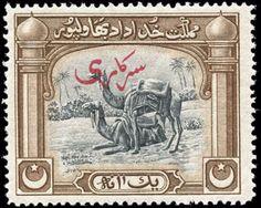 Pakistan [Bahawalpur], #O10, F+, MH