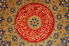 Hat ve Tezhib - Calligraphy and Illumination