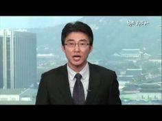 뉴스타파 1회(HD) News