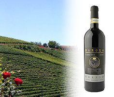トスカニー イタリアワイン専門店   バローロ