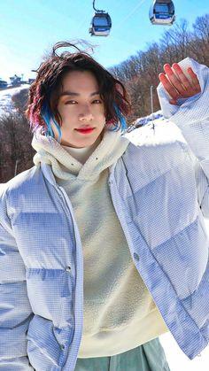 Foto Jungkook, Foto Bts, Jungkook Oppa, Bts Bangtan Boy, Jikook, K Wallpaper, Bts Korea, Bts Lockscreen, Album Bts