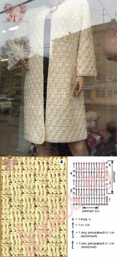 Crochet Coat Pattern #knitting #knitted #knit #crochet #crochetaddict #crochettutorial #womenfashion