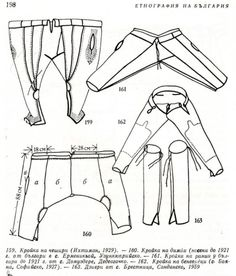Bulgarian folk trousers...  I WONDER IF OLD/TIGHT PANTS COULD BE RECYCLED USING THIS PATTERN....